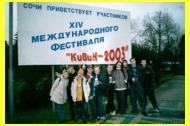 На фоне плаката